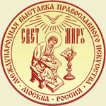 http://www.orthodox-expo.ru/