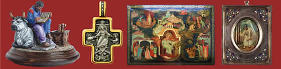 Orthodox Miniature. Origins and Traditions